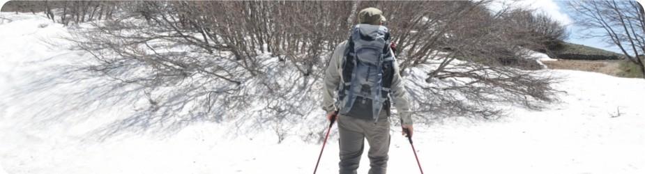 trekking 1